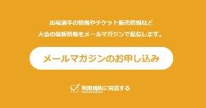 タイガーウッズ・千葉県習志野CC・ZOZO出場