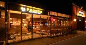 アパホテル(印西牧の原駅前)朝食