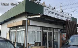 白井市のタピオカ&カフェ「CITY ICECREM&COFFEE」7 (2)