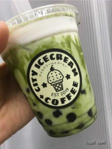 白井市CITY ICECREM&COFFEE(シティアイスクリーム&コーヒー)お抹茶ミルク
