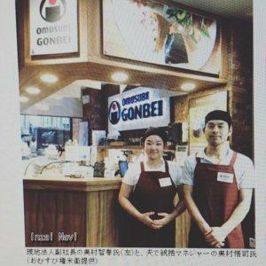 白井市CITY ICECREM&COFFEE(シティアイスクリーム&コーヒー)タピオカ (5)