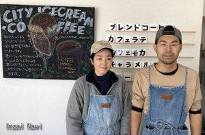 白井市のタピオカ&カフェ「CITY ICECREM&COFFEE」